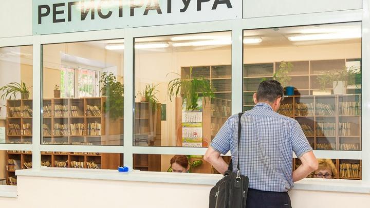 Челябинской поликлинике добавят крупную сумму после уведомления врачам о снижении зарплаты