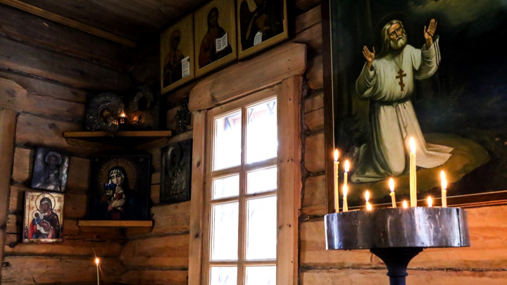 Саровский ядерный центр закупит икон почти на 2,5 миллиона рублей