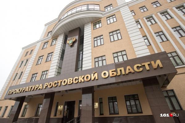 Прокуратура подозревает директора азовского ДИЗО в незаконном отчуждении муниципальных земель