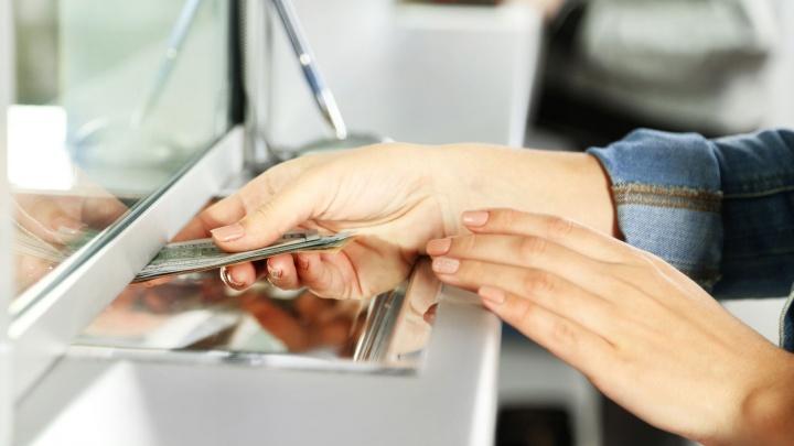 Прогноз — отличный: банк УРАЛСИБ запустил два выгодных сезонных вклада