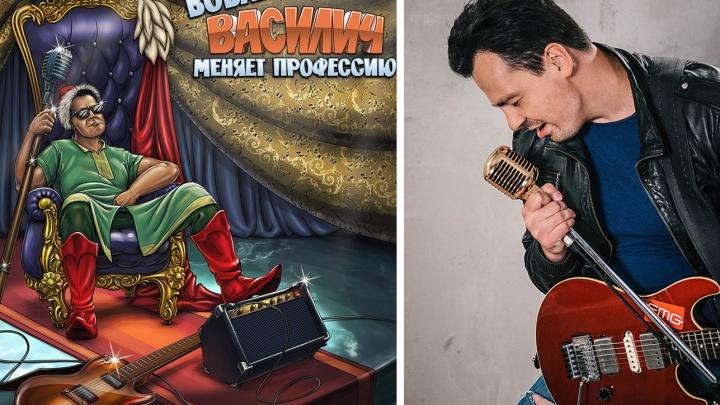 Новосибирский проектировщик теплотрасс снял клип на песню про влюблённых фриков