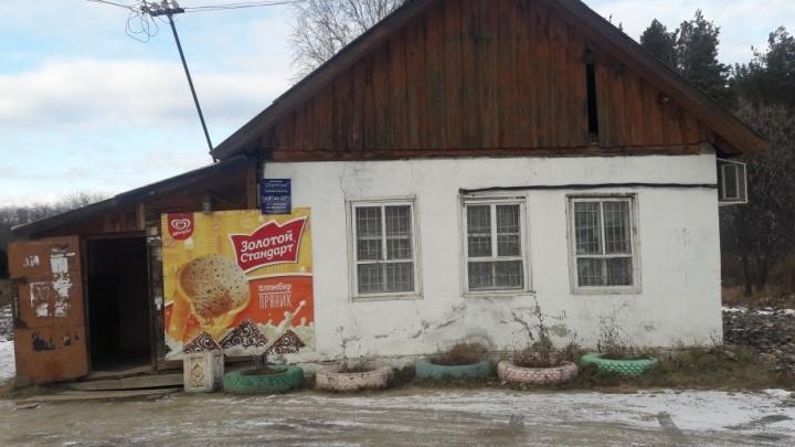 В окрестностях Берёзовского психопат с ножом зарезал двух женщин