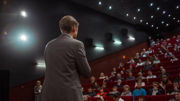Только для топ-менеджеров: 28 ноября в Красноярске пройдёт бесплатная бизнес-конференция