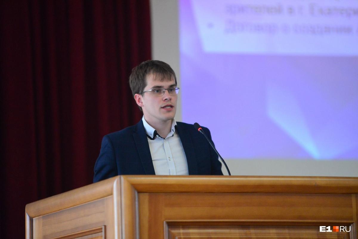 Данил Крицкий