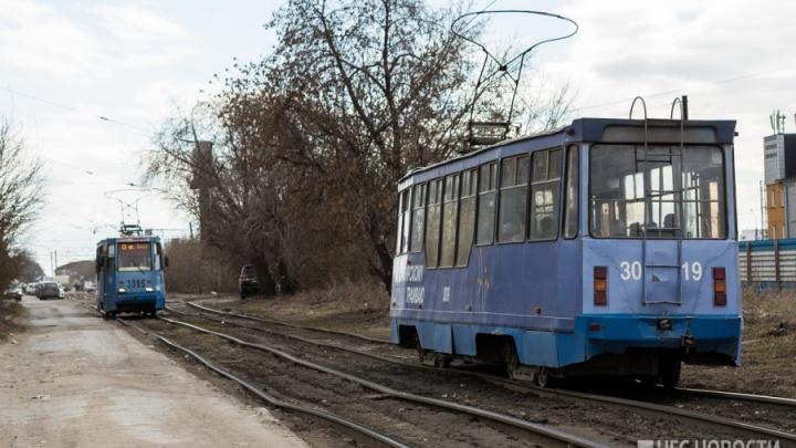 На Сибиряков-Гвардейцев встали трамваи