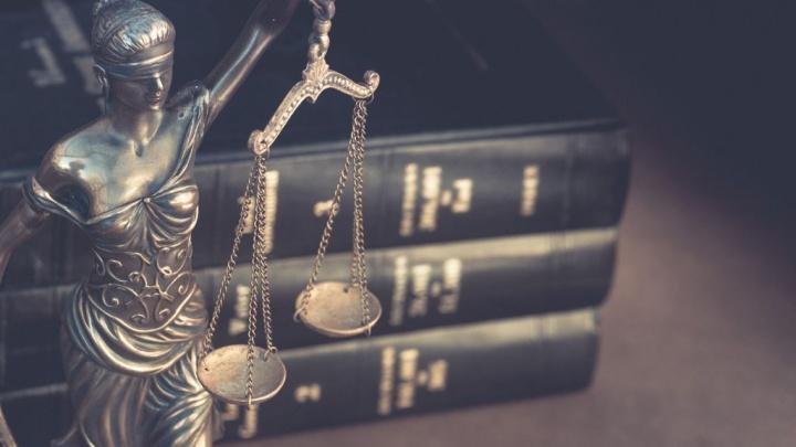 Сбербанк и ТюмГУ проведут в Тюмени Всероссийский банковский правовой форум