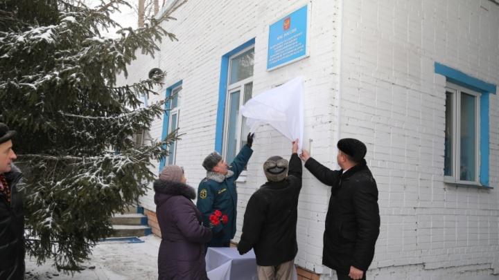 Специализированная пожарно-спасательная часть Курганской области будет носить имя Алексея Мамонтова