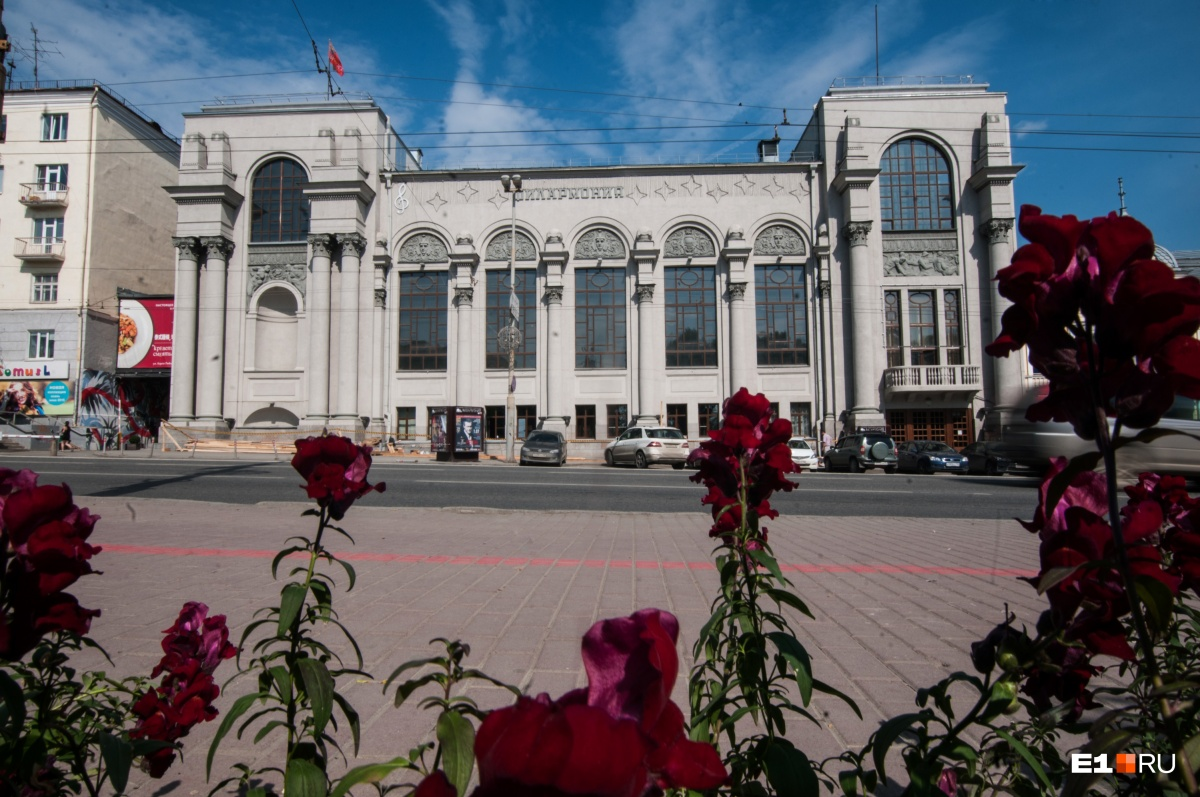 Филармонию в этом здании открыли в 1936 году