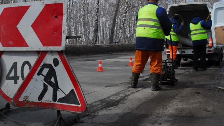 Дорожники купят завод для ремонта трассы под Новосибирском