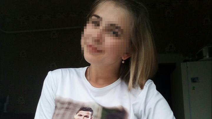 В Прикамье нашли школьницу, которая сбежала из дома после ссоры с родителями