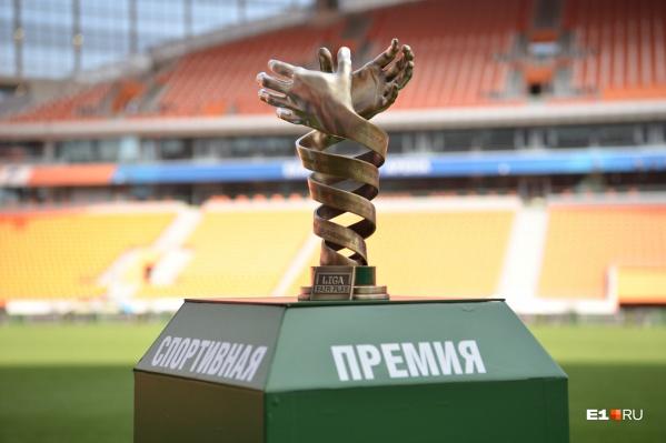 «Урал» станет первой командой, которая получит призLiga Fair Play