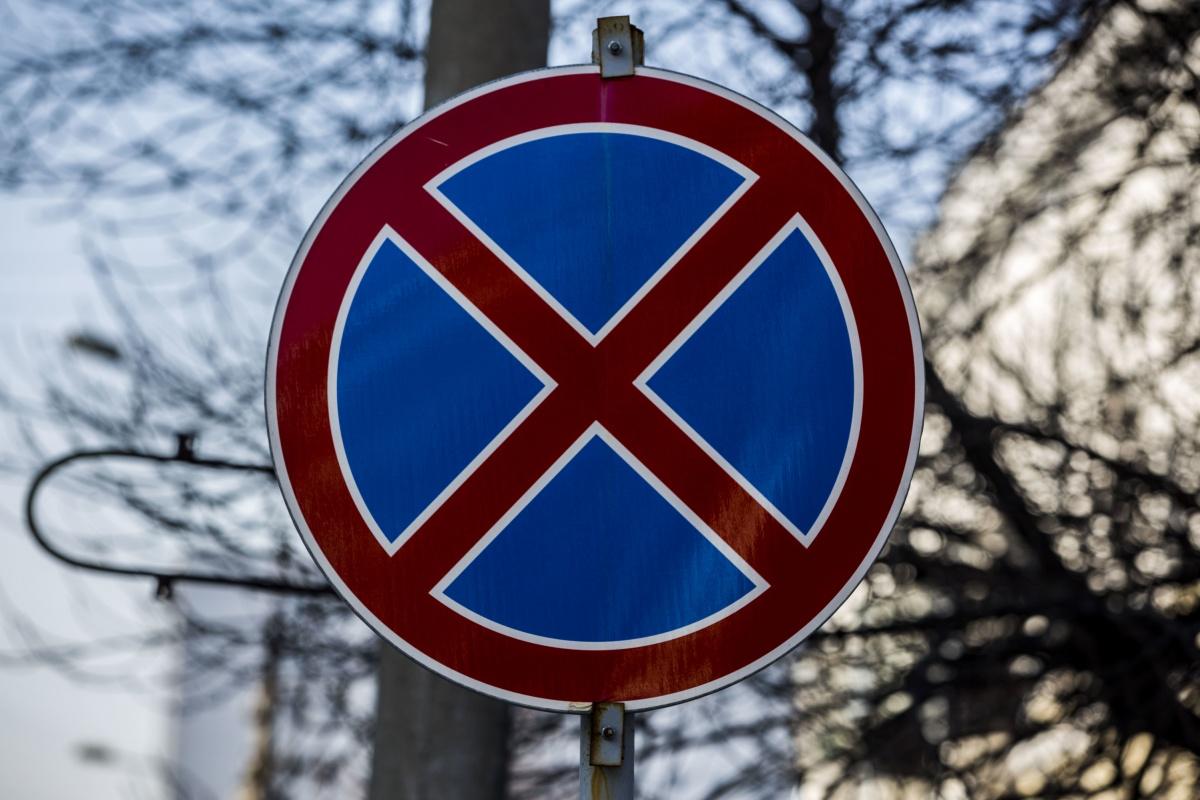 Знак «Остановка запрещена» появится на участке 24 декабря
