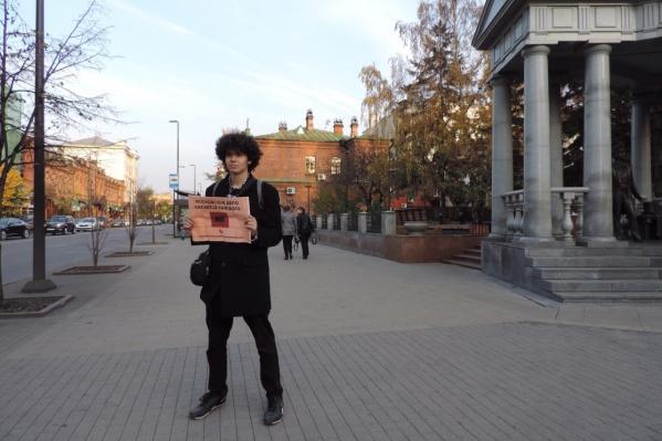 Задержанный участвовал в одиночных пикетах в поддержку задержанных по «московскому делу»