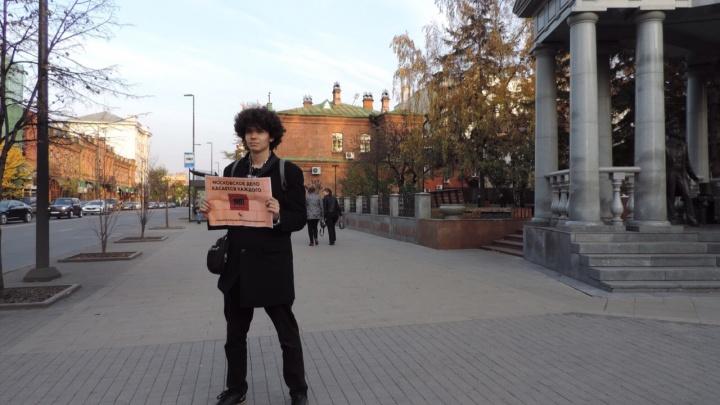 В Красноярске активиста задержали из-за поста со свастикой в соцсети