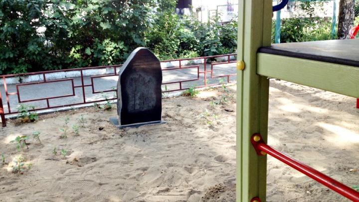Варламов о надгробии самарского авторитета из 90-х: «Зря я жаловался на скучные детские площадки»