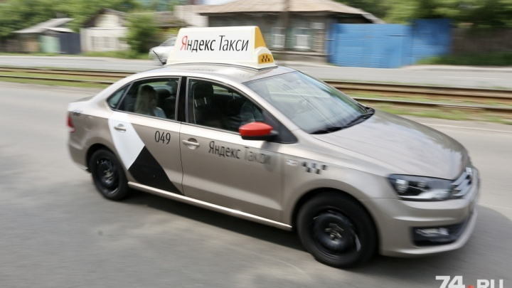 Срок до октября: челябинские власти договорились об отключении нелегальных таксистов «Яндекса»