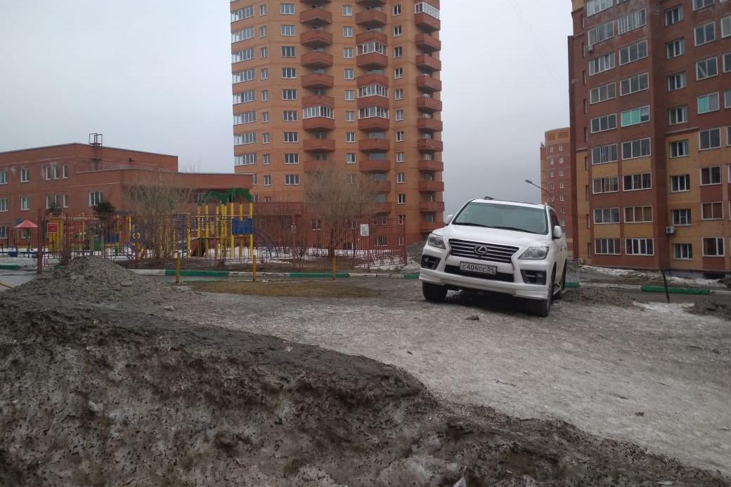 «Я паркуюсь как чудак»: Lexus CCC — дети, пошли прочь
