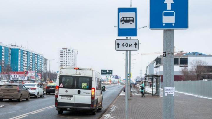 На дорогах Самары хотят сделать отдельные полосы для автобусов