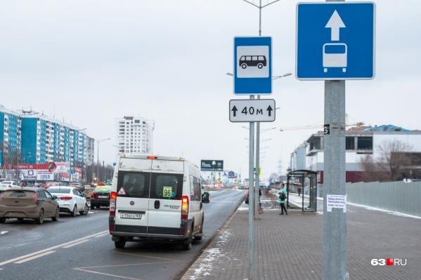 Сейчас выделенные полосы для автобусов есть на отдельных участках Московского шоссе