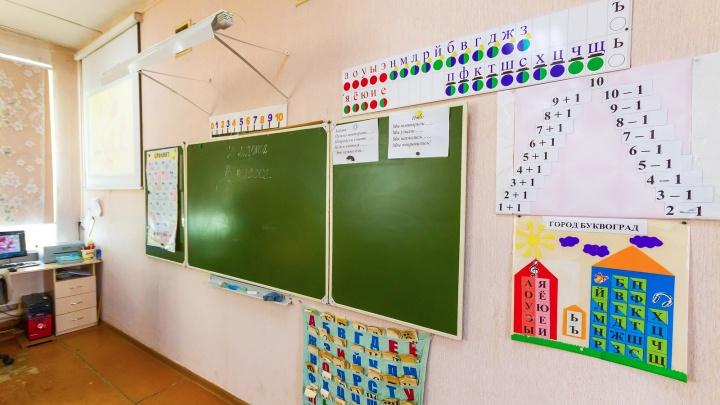 В Зауралье карантин в школах продлили до 19 февраля
