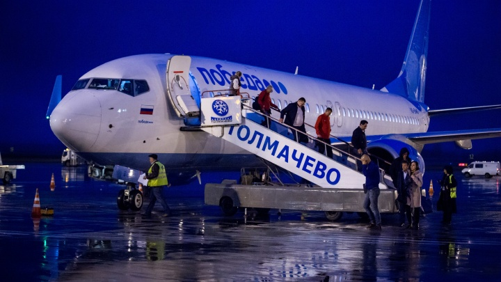 Местные хитрят: 8 уловок, которые помогут купить авиабилеты из Новосибирска значительно дешевле