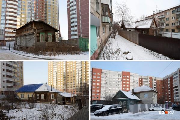 Дома, которые выжили среди многоэтажек