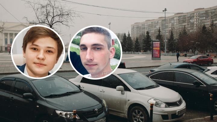 «Они никуда не уезжали». В Тюмени продолжают искать Игоря Бушуева и Алексея Елсуфьева
