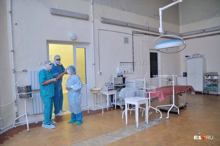 К 13 сентября областные больницы должны назначить врача, задающего вопрос, и сформулировать сам вопрос