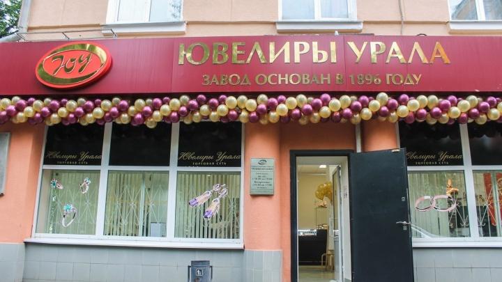 Два иска по полмиллиарда: старейший ювелирный завод Урала потребовали признать банкротом