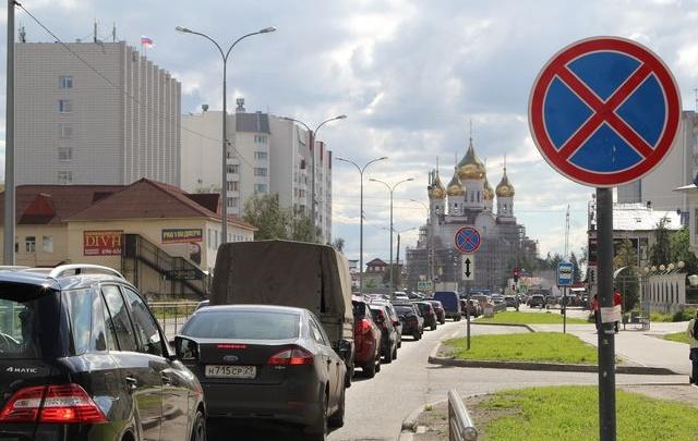 «В холоде, грязи и бедности», но с оптимизмом: чего желают Архангельску горожане