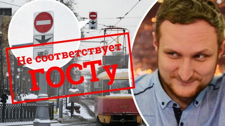 «Это нарушение ГОСТа»: автоэксперт назвал абсурдом запрет проезда по трамвайным путям на Ленина