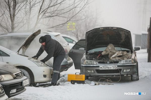 Первые морозы пришли в Красноярск 27 декабря