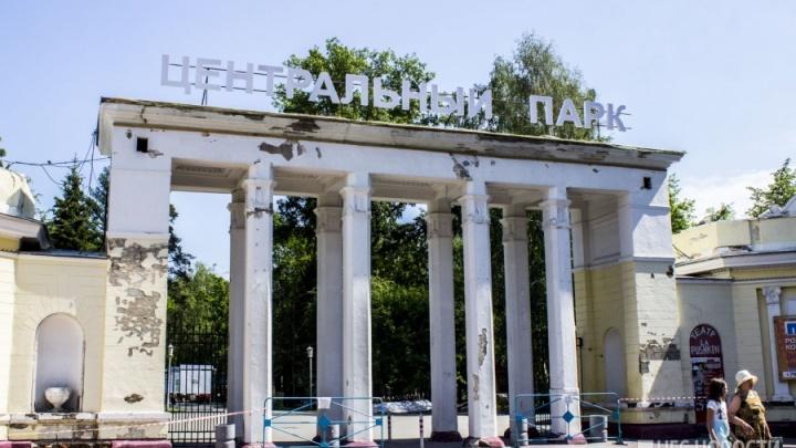 Центральный парк заказал ремонт фасадов главного здания