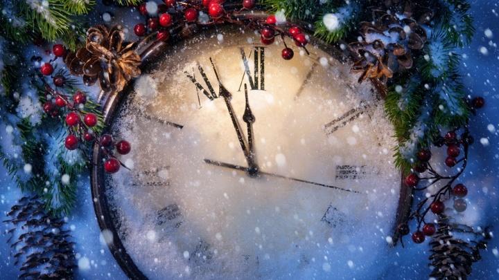 Когда дома отмечать скучно: куда челябинцы идут в новогоднюю ночь