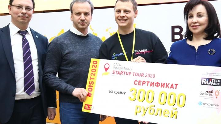 Фонд «Сколково» впервые проведет региональный Startup Tour в Иваново