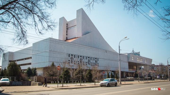 На подсветку Ростовского музтеатра потратят больше 40 миллионов рублей