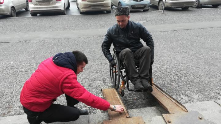 Пять «дурацких» пандусов Волгограда: смотрим, как заставляют мучиться инвалидов
