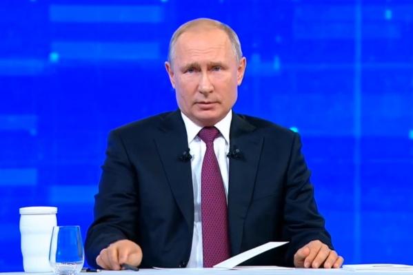 Прямая линия с Владимиром Путиным началась сегодня в 12:00 по московскому времени