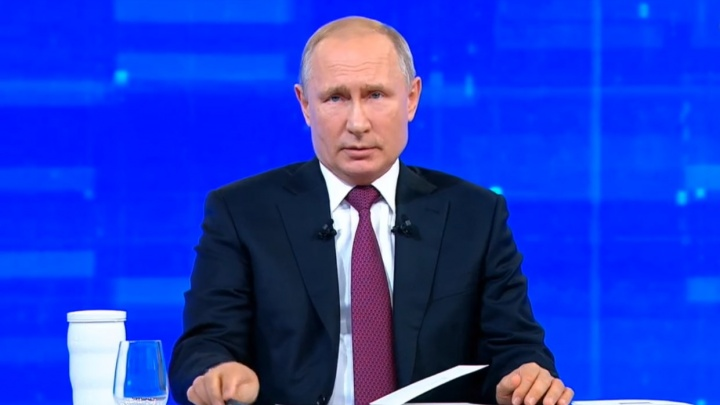 Россияне массово жалуются Путину на низкие зарплаты. А сколько получаете вы? Опрос 72.RU