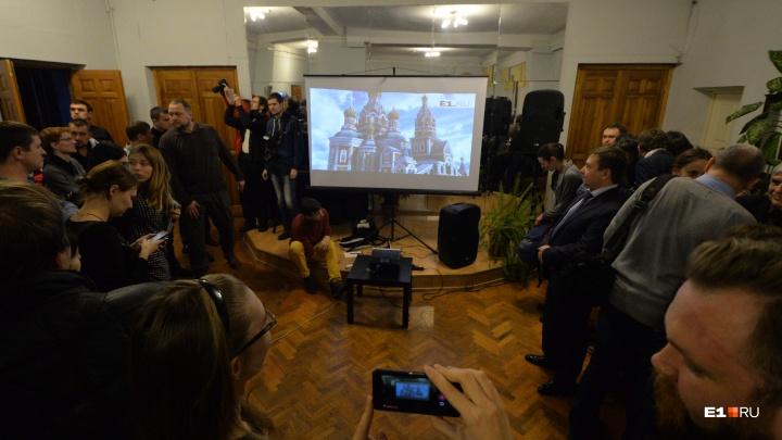 После протестов в сквере свердловские депутаты пересмотрят процедуру публичных слушаний
