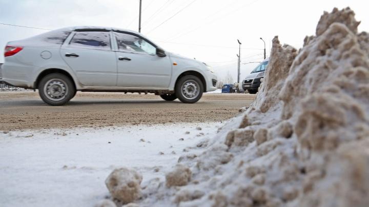 В Башкирии ребенок, катаясь на тюбинге с горки, попал под машину