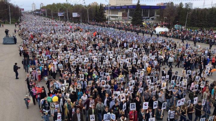 В шествии «Бессмертного полка» приняли участие 50 тысяч уфимцев