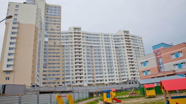 Жильцы начнут осматривать свои новые  квартиры уже в сентябре