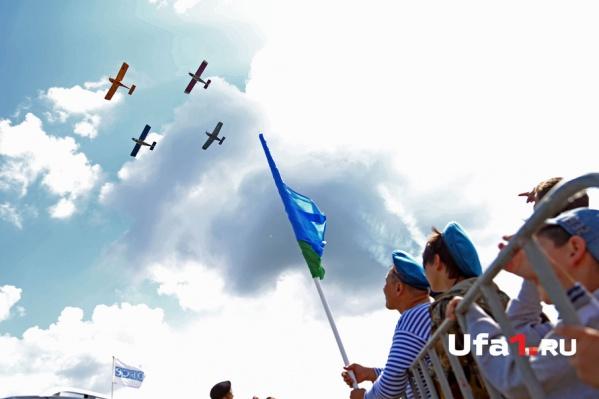 Тельняшки и голубые береты – сегодня праздник десантников