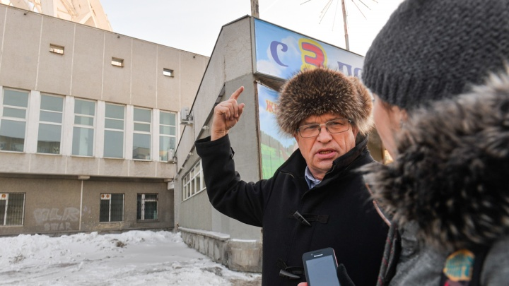 Анатолий Марчевский готовчерез суд вернуть себе должность директора екатеринбургского цирка