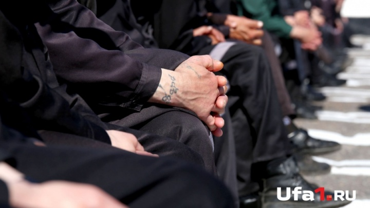 В Башкирии отказали в помиловании наркоторговцам