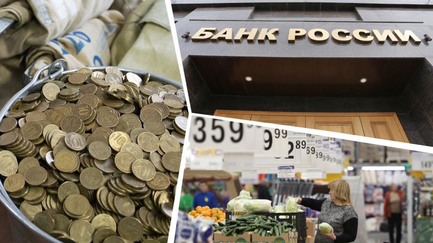 Почему нельзя заморозить цены: 10 наивных вопросов о деньгах, инфляции и процентах