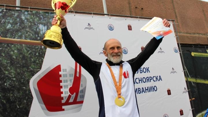 65-летний пенсионер стал чемпионом города по подтягиваниям