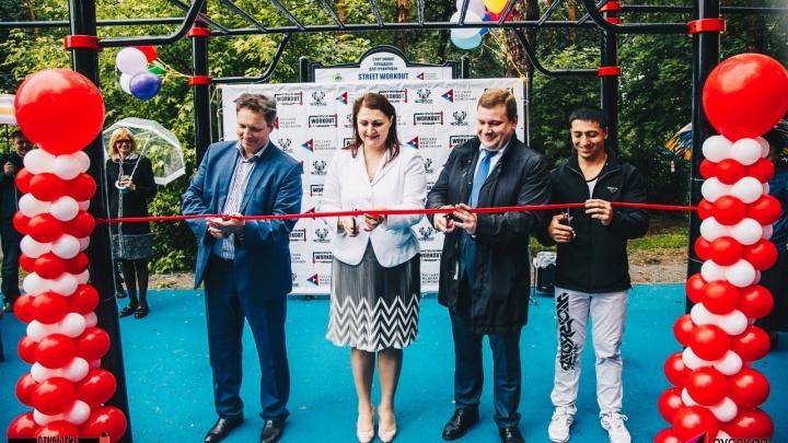 В Екатеринбурге появятся шесть первоклассных бесплатных спорткомплексов