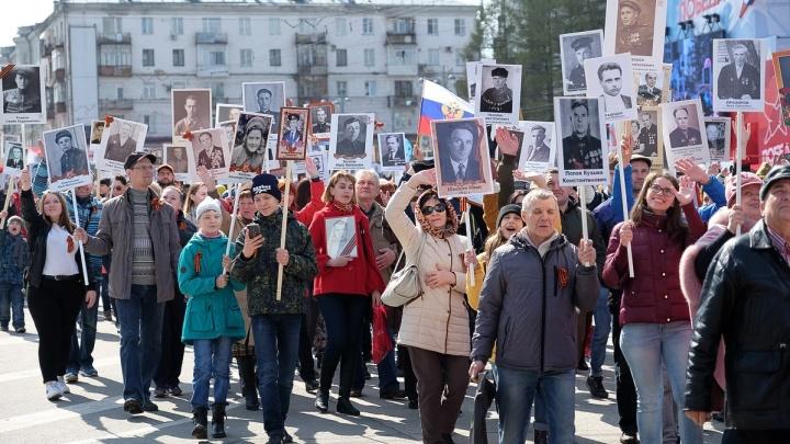 В День Победы в Мотовилихе перекроют улицы из-за «Бессмертного цеха»